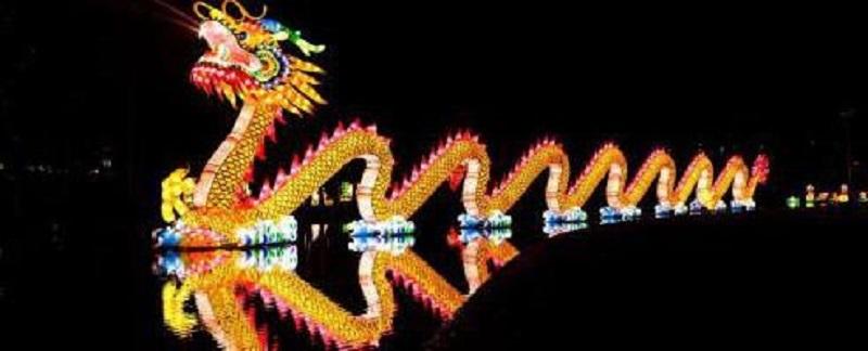 """""""China Light Utrecht"""" ist vom 21. November bis 4. Januar zu sehen. Foto: NBTC/Fred Ernst"""